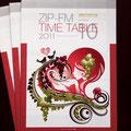 タイムテーブル:ZIP-FM