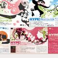 イベントフライヤー:イラスト&デザイン