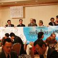 西日本区大会のアピールに長浜・彦根のワイズメンも出席。