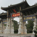 Eingangstor zum Konfuzius-Tempel