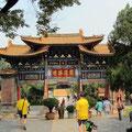 in der buddhistischen Tempel-Anlage
