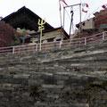 Festung auf der Bergkuppe
