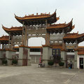 Eingang zur Hotelanlage am Fuxiansee
