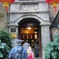Eingang zum alten chinesischen Restaurant