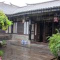 """historische Wohnanlage""""Garten der Familie Zhu"""" - jetzt Hotel"""
