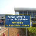 Willkommen in Kefalonia1