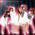 2014 - Yuuki Superball / Jinsei wa Party da! (Type A)