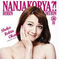 2012 - NANJAKORYA?! (Type A - Robin Edition)