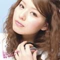 2013 - Zenryoku Banzai! My Glory! (Type D - Mororin Edition)