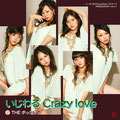 2008 - Ijiwaru Crazy Love (LE)