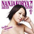 2012 - NANJAKORYA?! (Type C - Akkyan Edition)
