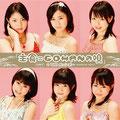 2007 - Shushoku=GOHAN no Uta (LE)