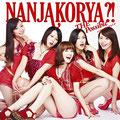 2012 - NANJAKORYA?! (RE)
