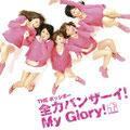2013 - Zenryoku Banzai! My Glory! (RE)