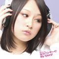 2013 - Zenryoku Banzai! My Glory! (Type C - Akkyan Edition)