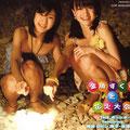 2007 - Kingyo Sukui to Hanabi Taikai (Gotu x Robin RE)
