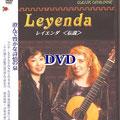 クラシックギターDVD各種