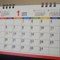 月ごとに表示月の数字とアンダーラインの色が変わります。