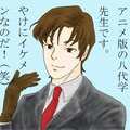 アニメ「僕だけがいない街」の八代先生、とても問題のある人物なのだが…、イケメンです!(強調)