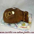 Мешок денег 3 Шоколадный бисквит, трюфельный крем, орехи грецкие, чернослив. Мастика 4 кг