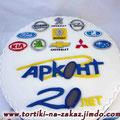 Арконт 20 лет Шоколадный бисквит, творожный крем, шоколадно-банановая паста. Мастика 3,8кг