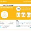 manual A4  / Derection, Design, text: Takuya Saeki