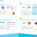 promotion pamphlet (A4+A4) / Derection, Design, text: Takuya Saeki