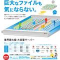 size:A4 /  Direction, Design: Takuya Saeki