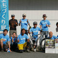5月27日 三浦半島マウンテンバイク・プロジェクト