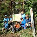 12月8日 ソッカ山頂プロジェクト+三浦半島マウンテンバイク・プロジェクト