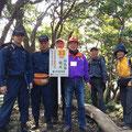 2016年03月04日、二子山山系巡視プロジェクト(葉山消防山火事防止看板点検に同行)