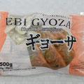 Shrimp Dumpling (EBI GYOZA) えびぎょうざ
