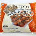 Chargrilled Chicken Yakitori (YAKITORI) 焼き鳥