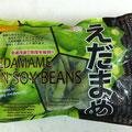 Green Soybeans (EDAMAME) 枝豆