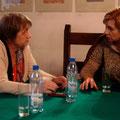 Царькова и Михайлова
