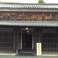 四間道「圓谷」SAKE BER とても素敵なお店です
