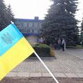 ウクライナの建国記念日