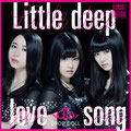 DROP DOLL - Little deep love song