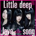 DROP DOLL - Little deep love song