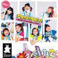 PASSPO☆ - Stand Up Girls! ~Dai 1wa Dame Dame Kaijuu ni Goyoujin~