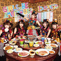 Wasuta - Galbi(Girls, Be) Ambitious!