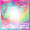 Osaka Shunkashuto - Rainbow Color