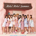 Akishibu Project - Hola! Hola! Summer