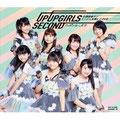 Up Up Girls (2) - Zenbu Seishun!