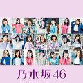 Nogizaka46 - Synchronicity
