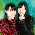 Rei Inoue and Hikaru Inoue - Inoue no Uta