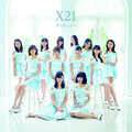 X21 - Destiny