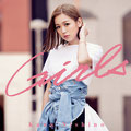 Kana Nishino - Girls