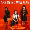 AKB48 - NO WAY MAN