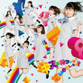 HKT48 - Kiss Wa Matsushika Nainodesyouka